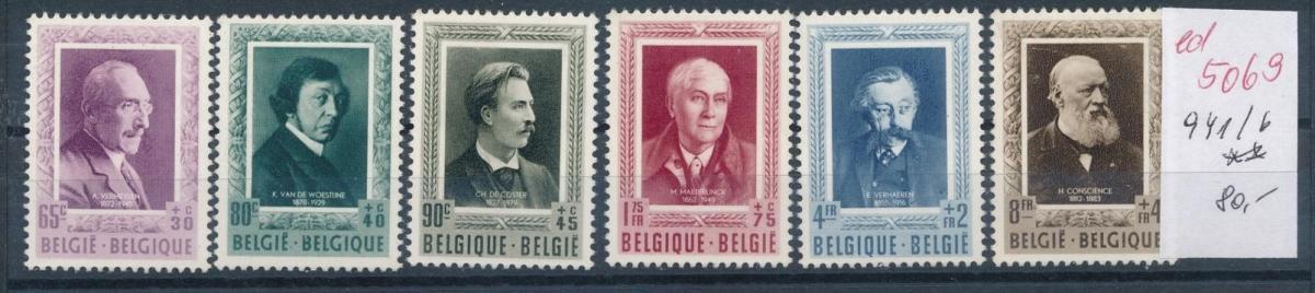 Belgien  Nr.  941-6   **   (ed5069  ) siehe scan