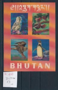 Bhutan 3 D Block Vögel   **  (zu1273 ) -siehe scan