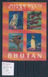 Bhutan 3 D Block Vögel   **  (zu1274 ) -siehe scan