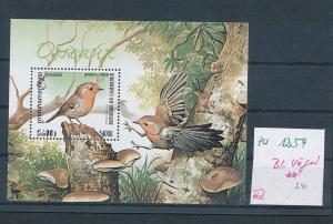 Kampuchea Block Vögel ** ... ( zu1254  ) -siehe scan