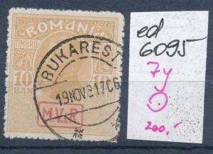 D.-Post Rumänien Nr. 7 y  o  (ed6095 ) siehe scan
