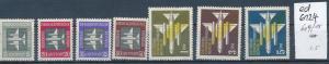 DDR Nr. 609-15    ** ....  (ed6124  ) siehe scan