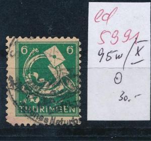 SBZ Nr. 95 w/X   o...  (ed5991  ) siehe scan