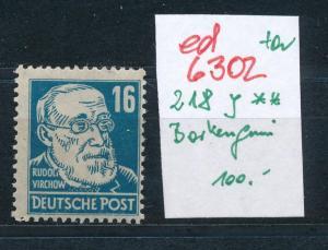 SBZ Nr.   218y Borkengummi   **  (ed6302  ) siehe scan