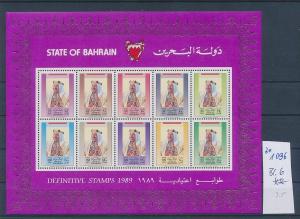 Bahrein   -Block  6   **/MNH    ( ze1096   ) siehe scan