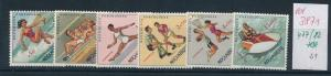 Portugal Mosambik Nr. 477-82  ** (ed3871  ) siehe scan