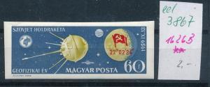 Portugal-S.Thome     Nr. 385-90   ** (ed3867  ) siehe scan