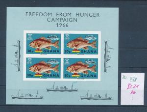 Ghana Block Fische   (zu878   ) siehe scan