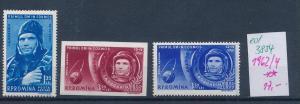 Rumänien  Nr. 1962-4     **   (ed3854  ) siehe scan