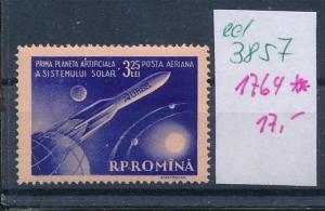 Rumänien  Nr. 1764     **   (ed3857  ) siehe scan