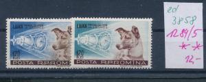 Rumänien  Nr. 1284-5    **   (ed3858  ) siehe scan