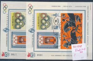 Uruguay  2 Blocks von 1980 A+B  ?  **   (zu1018  ) siehe scan