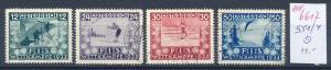 Österreich   Nr. 551-4    o     (ed6617  ) siehe scan