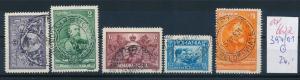 Rumänien  Nr. 397-01  o  (ed6622  ) siehe scan