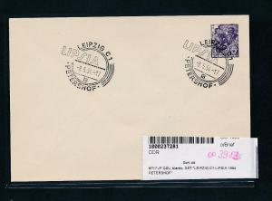 DDR  PP-Ganzsache-Umschlag o    ( oo3983  ) siehe scan !