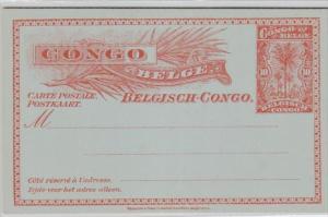 Belgisch-Kongo -Ganzsache   (ka4253  ) siehe scan !