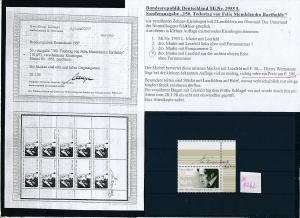 BRD nette Abart mit Leerfeld    (ze9262  ) siehe scan !