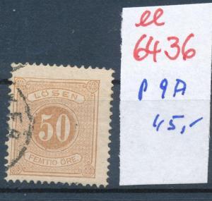 Schweden porto  9 A  o  (ee6436  ) siehe scan