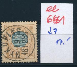 Schweden Nr. 27   o-Stempel   (ee6461 ) siehe scan