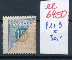 Schweden Nr. Porto 10 B *    (ee6450 ) siehe scan
