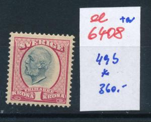 Schweden Nr.  43 b    *   (ee6408 ) siehe scan