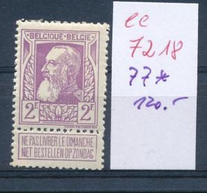 Belgien Nr.  77   *      (ee7218  ) siehe scan