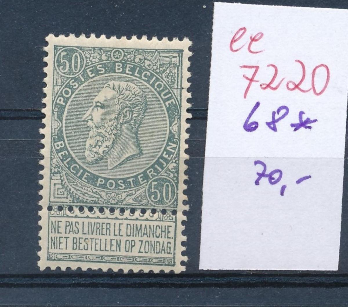 Belgien Nr.  58  *      (ee7220  ) siehe scan 0