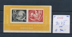 DDR Block 7 II   **  RR  (p5137   ) siehe scan