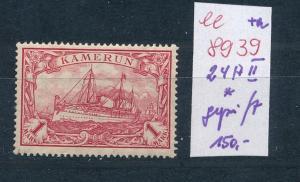Kamerun Nr.  24 AII  *    (ee8939  ) siehe scan