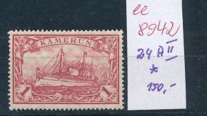 Kamerun Nr.  24 II A  *    (ee8942  ) siehe scan