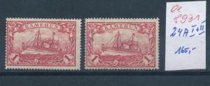 Kamerun Nr.  24 I+II A  *    (ee8931  ) siehe scan
