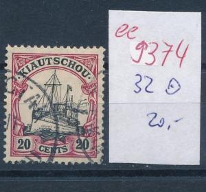 Kiatschao Nr. 32    o  (ee9374  ) siehe scan
