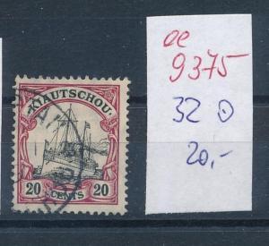 Kiatschao Nr. 32    o  (ee9375  ) siehe scan