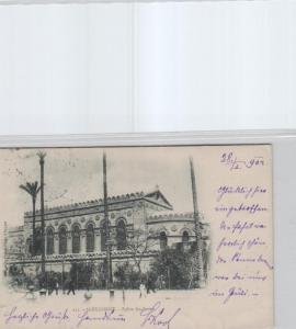 Egypt-old postcard...?    (ka6951  ) siehe scan