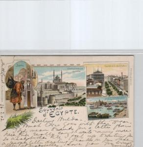 Egypt-old postcard...?    (ka6967  ) siehe scan