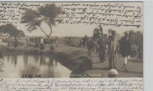 Egypt-old postcard...?    (ka6969  ) siehe scan