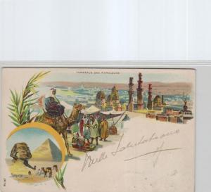 Egypt-old postcard...?    (ka6971  ) siehe scan