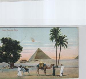 Egypt-old postcard...?    (ka6977  ) siehe scan