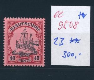 Kiatschao Nr. 23  **     (ee9508  ) siehe scan