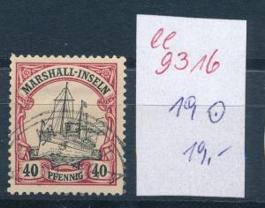 Marshall Inseln Nr. 19 o   (ee9316  ) siehe scan
