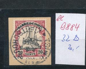 Kiatschao Nr. 32  o   (ee9884  ) siehe scan