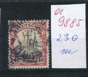 Kiatschao Nr. 23  o   (ee9885  ) siehe scan