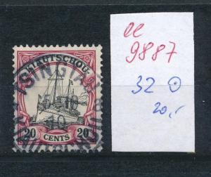 Kiatschao Nr. 32   o   (ee9887  ) siehe scan
