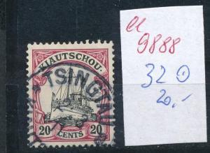 Kiatschao Nr. 32   o   (ee9888  ) siehe scan