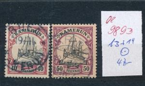 Kamerun   Nr.  13+14   o   (ee9893  ) siehe scan