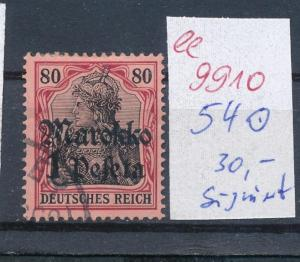 D.Post Marokko   Nr. 54  o   (ee9910  ) siehe scan