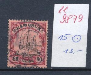 Kamerun    Nr. 15    o (ee9879  ) siehe scan