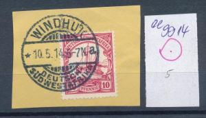 DSWA -Briefstück-STEMPEL   (ee9914  ) siehe scan