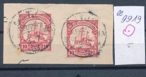 DSWA -Briefstück-STEMPEL   (ee9919  ) siehe scan