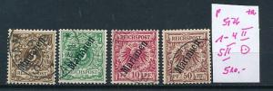 Marianen Nr. 1-4+5 II o   (p5176  ) siehe scan